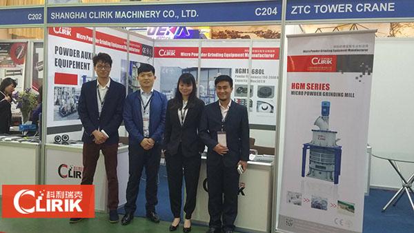 越南矿业及工程机械展